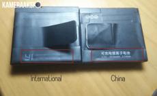 Permalink ke Perbedaan Battery Yi Cam International dan China