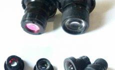 Permalink ke Perbedaan Lensa Yi Camera Dulu dan Sekarang